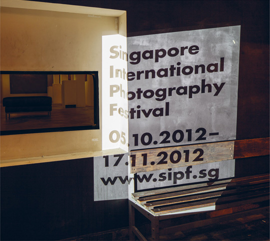 sipf-masthead