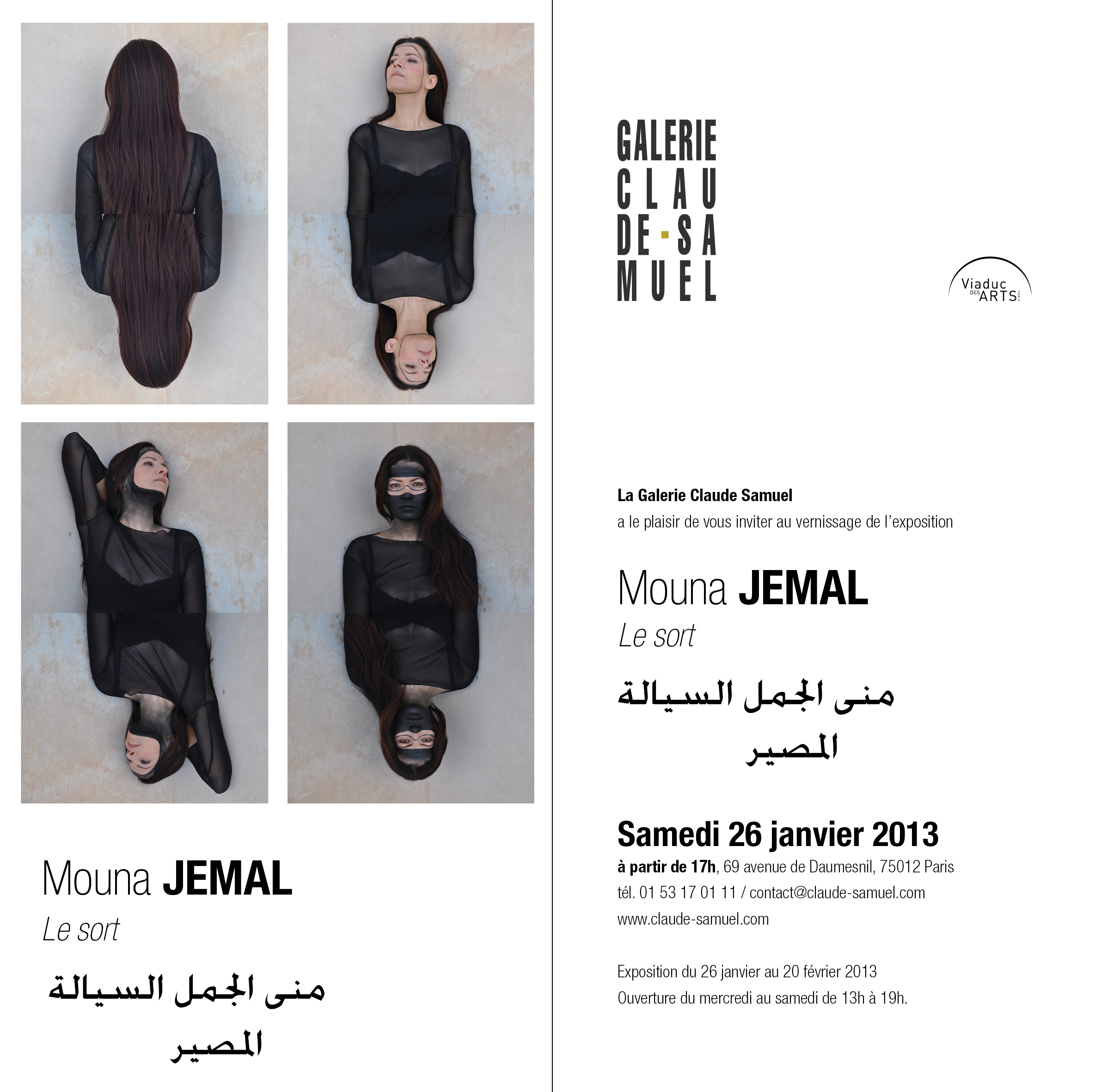 Mouna Jemal - vernissage
